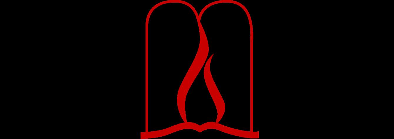 Bais Medrash L'Torah